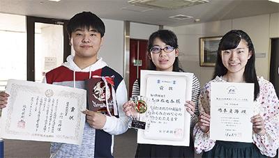 学生3人が受賞