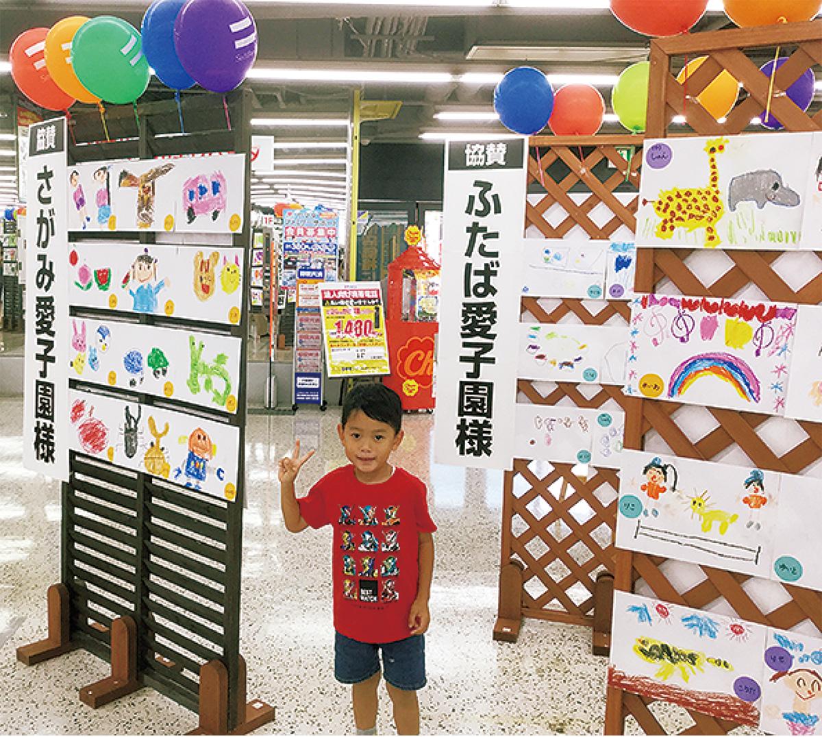 ヤマダ電機で園児の絵画展