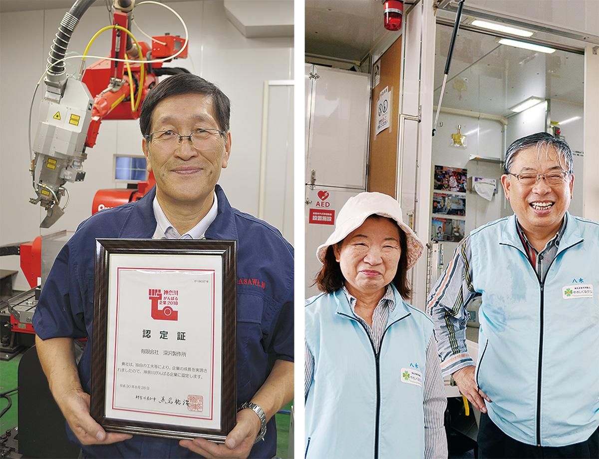 金属製品製造業の(有)深沢製作所の石井代表(左)と福祉バイオトイレカーを開発運営する優成サービス(株)の八木代表