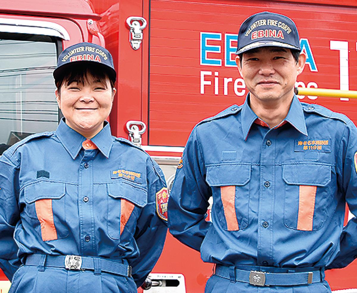 夫婦で消防団員に