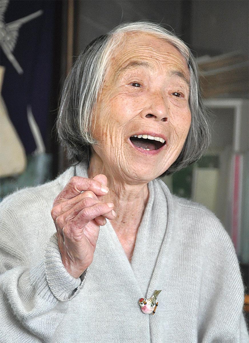87歳が伝える詩(うた)
