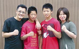 家族一丸となって世界に挑む。左から真吾さん、拓真さん、尚弥さん、美穂さん