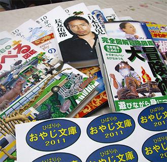 スポーツやアウトドアなどを中心に15冊を集めた