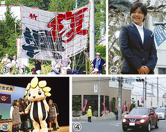 【1】福島県で掲揚した復興凧  【2】なでしこジャパン大野選手【3】市マスコットキャラクターざまりん  【4】計画停電のようす