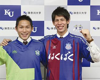神大サッカー部に所属する佐々木選手(右)。入団記者会見では、同じくプロ入りする仲間と喜び合った