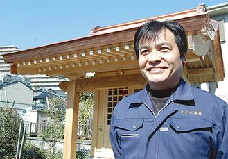 「地域の伝統文化継承に携われて感謝」と鈴木さん
