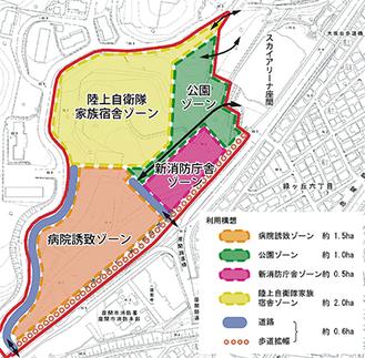 市が1月に策定し、国に報告した構想案