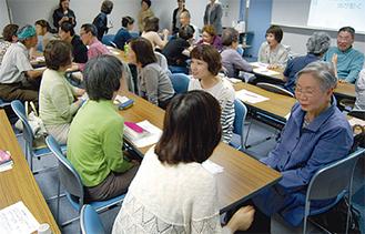 5月には基礎講座が開かれ、多くの市民が参加した