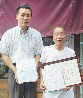 店主の福山重志さん(右)と矢部雅文園長