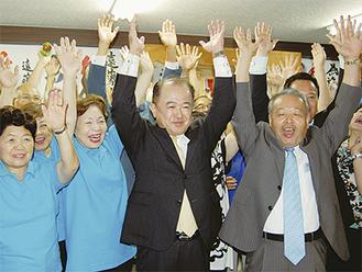当選が決まり、支援者と喜び合う遠藤氏(写真中央)