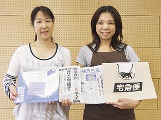 新聞を包んだ封筒を紙袋に仕立てたバッグ