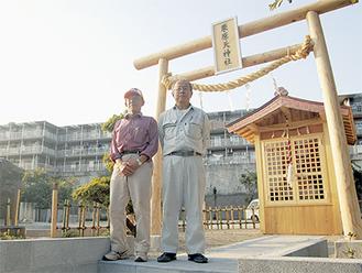 完成した神社の前で栗原神社の大矢総代長(右)と大木副総代