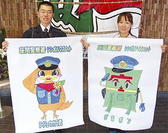 ホームページを担当する廣庭巡査部長(右)とポスターの製作に携わった中村良平巡査