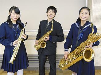 出場する三國さん(左)、胃甲さん(中央)、谷森さん。チームワーク抜群の3人