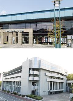 財団が管理しているハーモニーホール(上)とスカイアリーナ。年間20万人超の利用がある