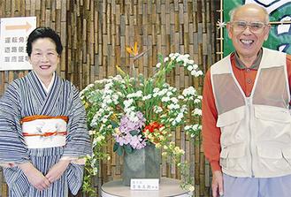 夫の國彦さんと二人三脚で花を届けている