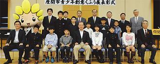 13日に表彰式が行われた。野本さんは、前列の右から4番目