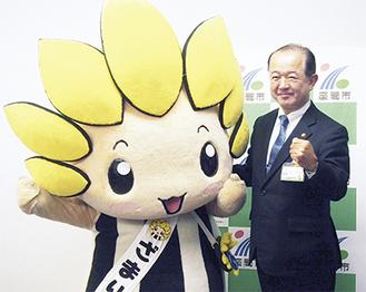 遠藤三紀夫市長とともに喜びをあらわにするざまりん