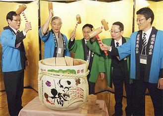 恒例の鏡開きで、新年の始まりを祝った。左から沖本議長、大塚会長、菅会長、陶山和美座間警察署長、渡邉支店長