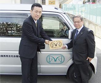 財団の今田事務局長(右)と矢部園長