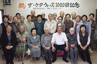 鈴木代表(前列右から三番目)を中心に活動している
