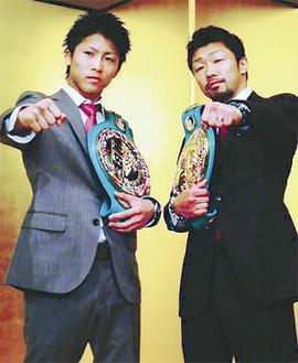 ジムの先輩・八重樫東選手(右)と記者会見にのぞんだ井上選手※後援会より写真提供