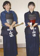 姉妹剣士 全国へ