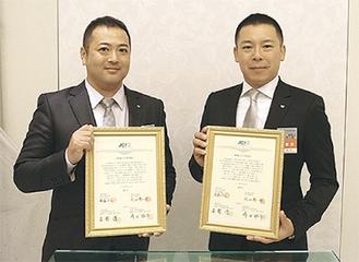 調印した丸山理事長(右)と佐藤理事長
