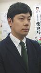 選挙事務所で開票結果を見守る伊藤優太氏