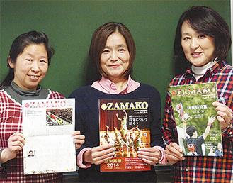 委員をまとめる金成委員長(中央)と神谷副委員長(左)、立原恵子副委員長