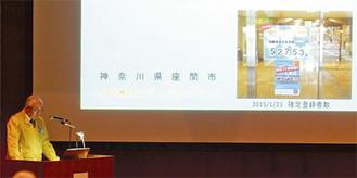 座間のシェイクアウトについて説明する濱田代表※写真提供/災ボラ