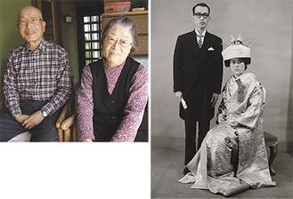公民館で結婚式を行う直前、地元の写真店で撮影した記念写真(写真右)。今年で結婚50年を迎える昭光さんとトミ子さん(同上)。2人の娘と、2人の孫に恵まれた