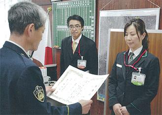 感謝状を受け取る宇治川さん(右)と長谷川店長※写真提供/座間署