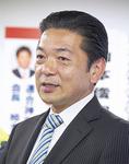 再選を目指した、山本氏