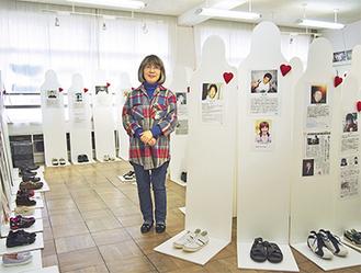 「メッセージ展」は、廃校になった小学校の3階で毎週末に開かれている