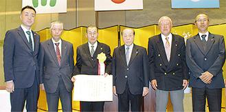全国で5団体が受賞した