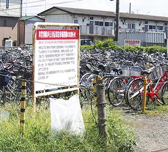 閉鎖を告知する看板が置かれた駐輪場