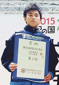 国体での最高成績を更新した伊藤選手