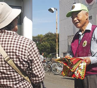 詐欺への注意を呼びかける西村支部長