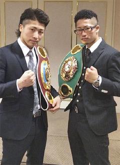 次戦への意気込みを見せる尚弥さん(左)と拓真さん※後援会より写真提供