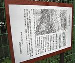 明治時代に開墾されたとされる小松原地区の道標