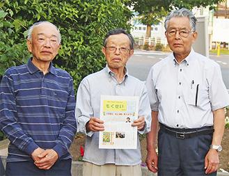 左から香川寛和副会長、矢澤会長、山本愈副会長