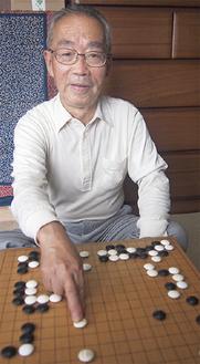 囲碁歴60年の石川さん