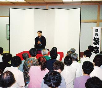 和室で開催された、第1回目の様子