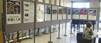 原爆パネル展で上映される※写真は昨年の様子