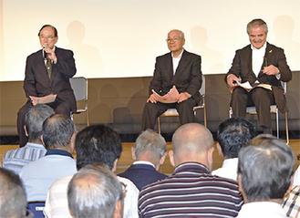 講演する須賀川の関係者