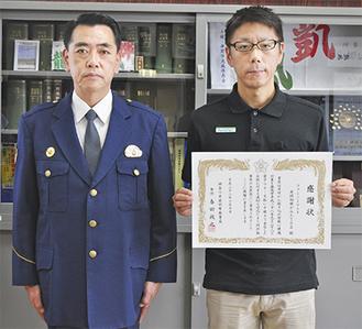春田署長から感謝状を受け取った望月店長