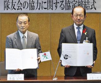 遠藤市長(右)、角張支部長※座間市提供