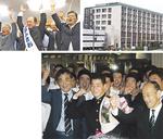 キャンプ座間の返還地で開業した座間総合病院(写真右上)。無投票で3選を果たした遠藤市長(同左上)。巨人からドラフト指名され喜ぶ大江選手(同右)