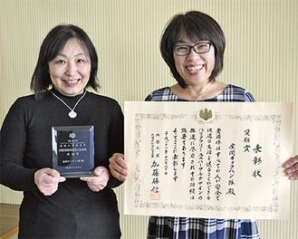 快挙に笑顔の敷島代表(右)と隊員・福村幸江さん
